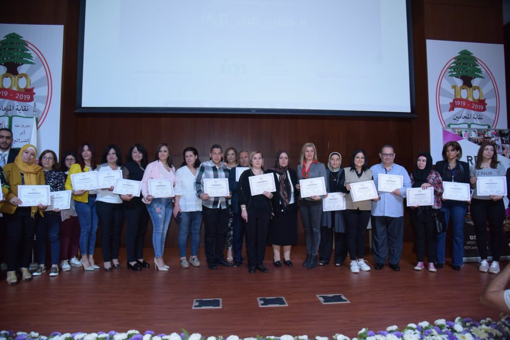 News and Activities - Makhzoumi Foundation